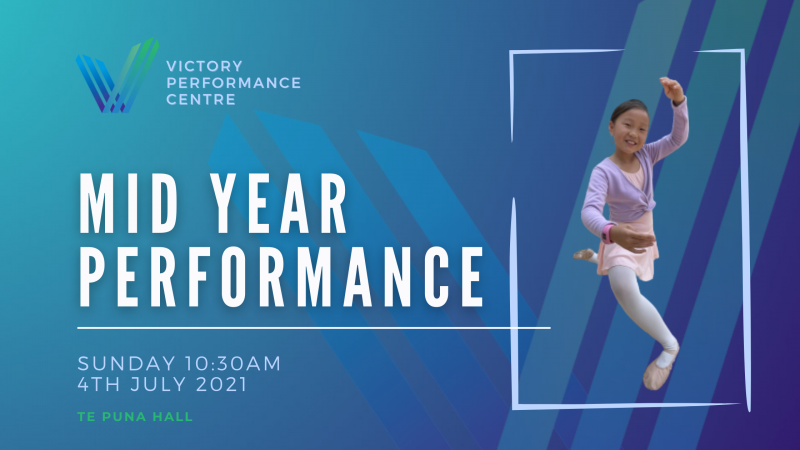 Dance Performance VPC